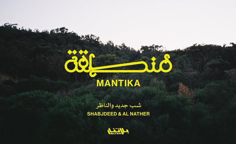 Palestine's BLTNM Drop Shab Mouri Directed Music Video for Shabjdeed's 'Mantika'