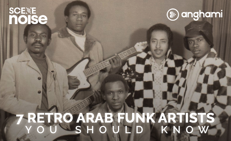 Funk and disco arab artists