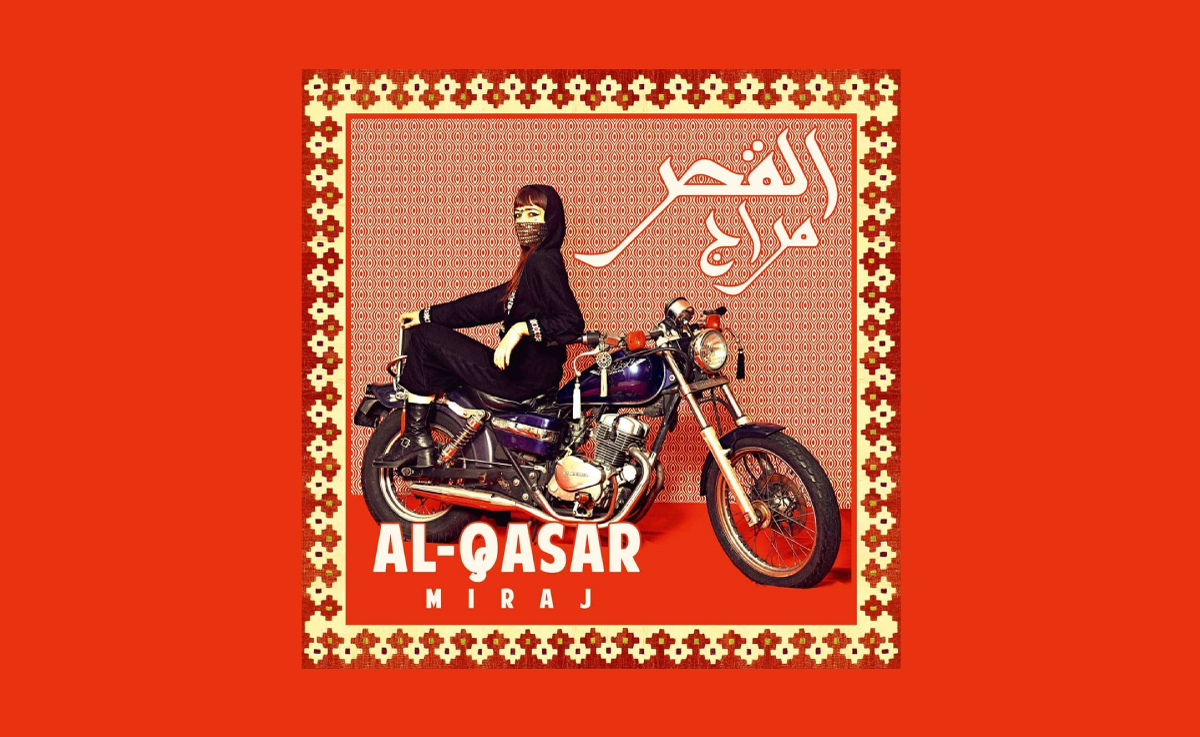 Middle Eastern Psychedelic Pop Meets Contemporary Rock in Al-Qasar's New Album 'Miraj'