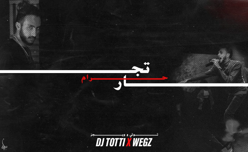 Egypt's DJ Totti and Wegz Team Up for Another Trap Banger 'Togar Haram'