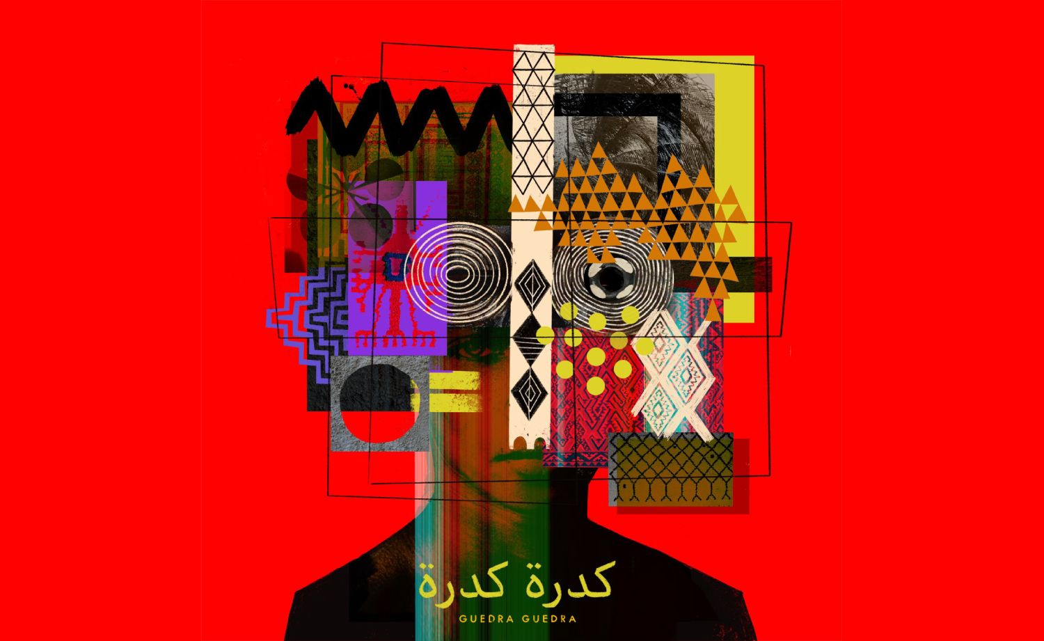 Morocco's Guedra Guedra Transcends Genre in Debut EP 'Son of Sun'