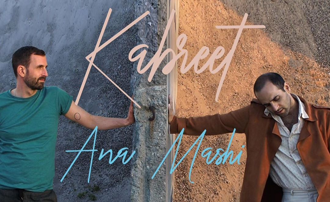 Yemeni-German Duo Kabreet Release New Indie-Pop Track 'Ana Mashi'
