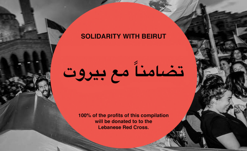 Habibi Funk Releases 7-Track Compilation 'Solidarity With Beirut' for Lebanon's Broken Capital