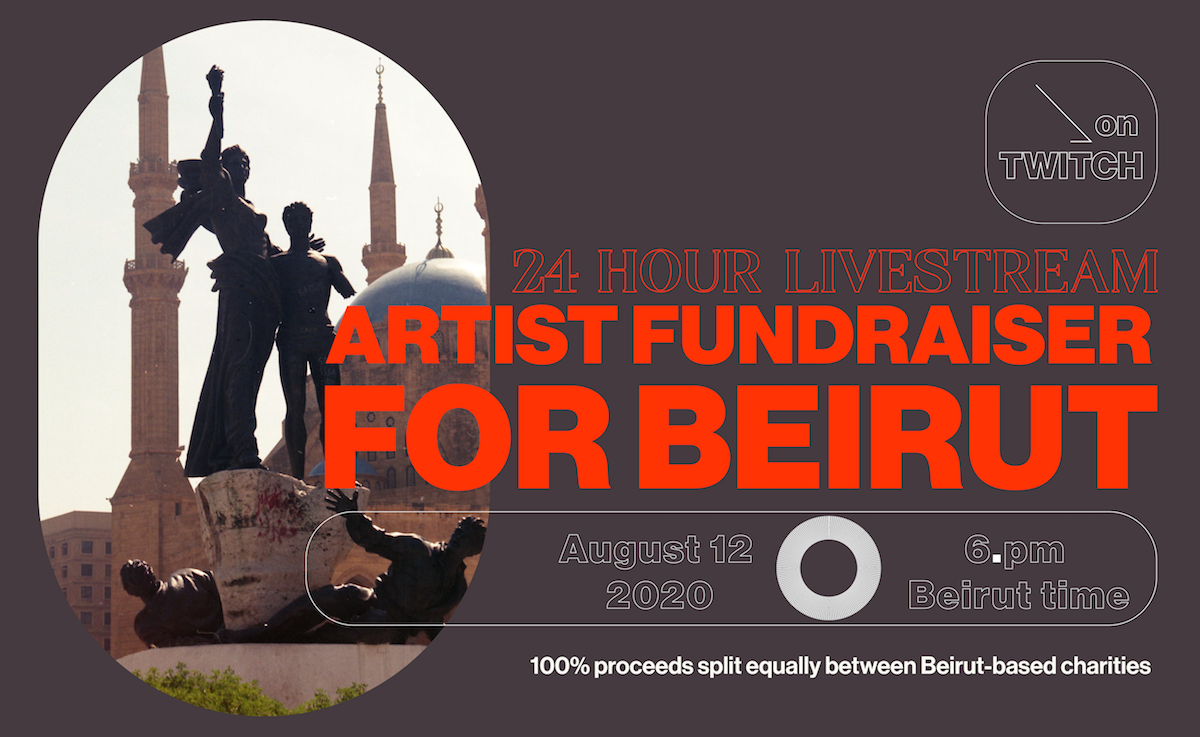 40+ Arab Artists Are Coming Together for a 24-Hour Live Fundraiser for Beirut