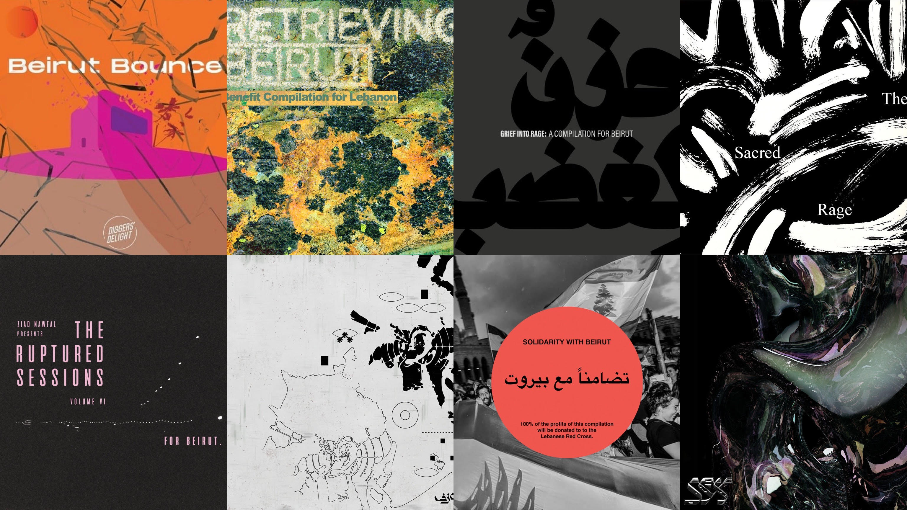 Beirut Compilations