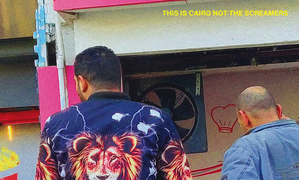 ZULI, Nadah El Shazly, ABADIR & More Feature on Nashazphone V/A 'This is Cairo Not the Screamers'