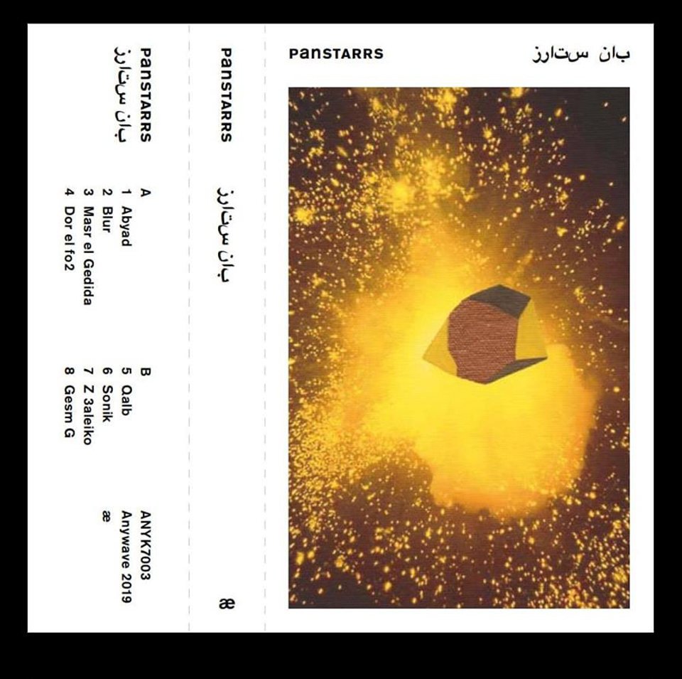 Review: PanSTARRS' Eponymous New LP Pays An Egyptian Ode To