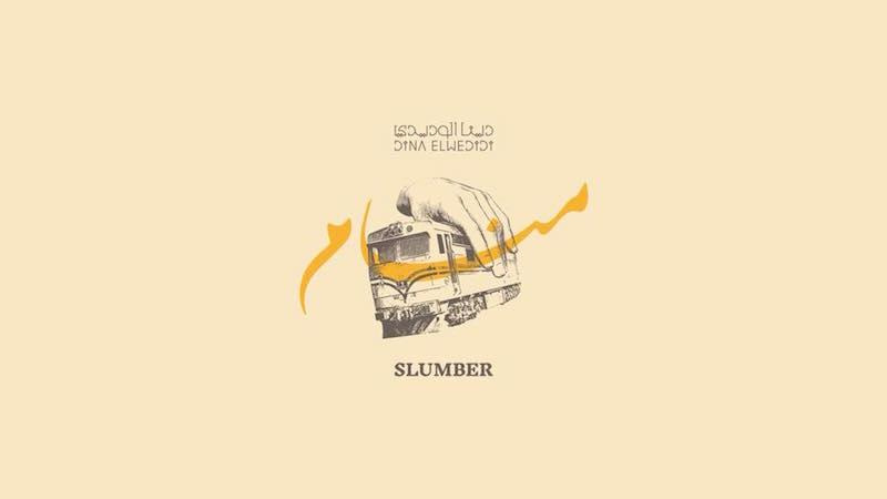 Dina El Wedidi's 'Slumber' Traverses Seven Hallucinatory Train